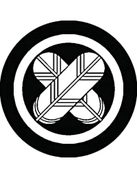 家紋シール 中輪に足付き細違鷹の羽紋 布タイプ 直径40mm 6枚セット NS4-2332