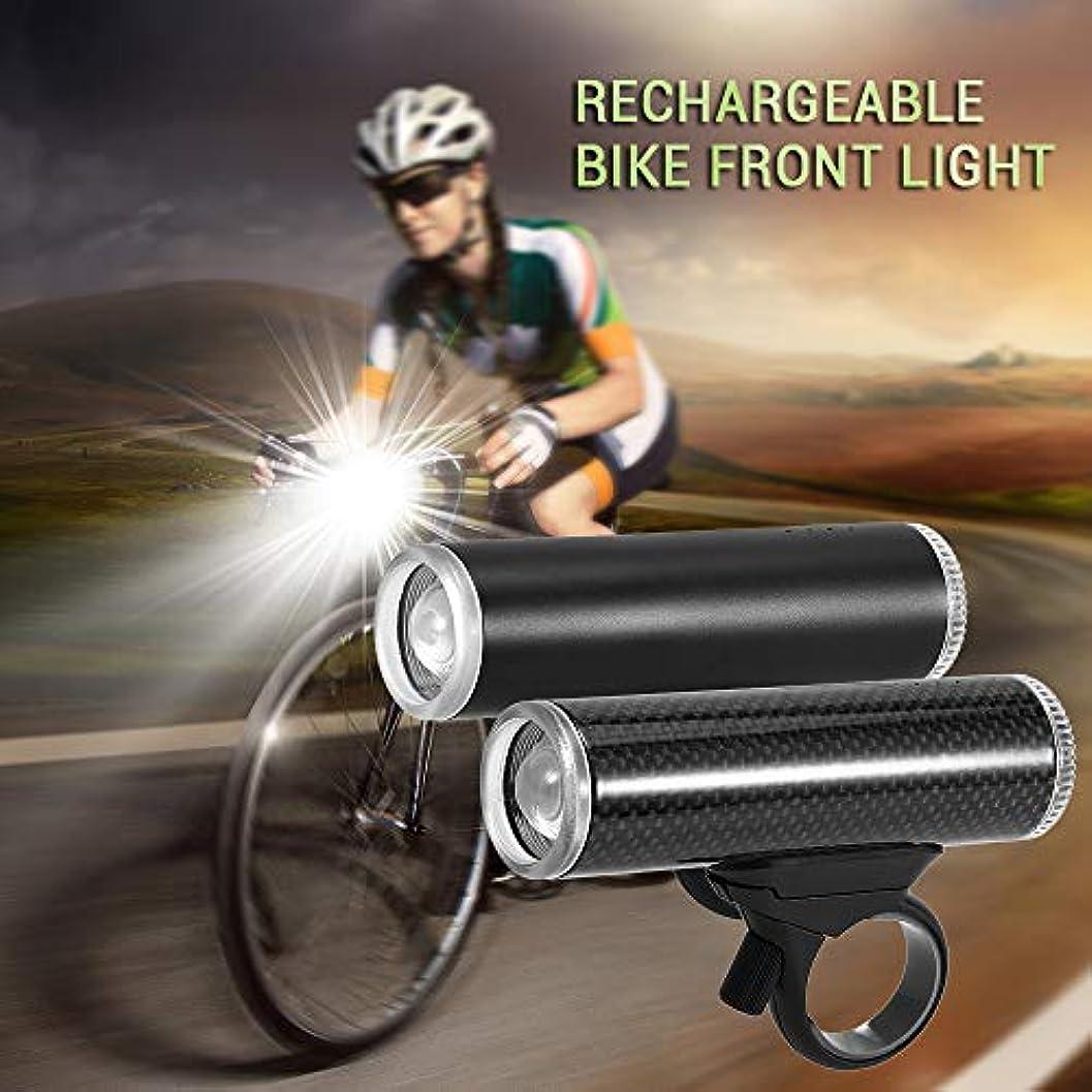 すり減る去る逆にIrfora 自転車用フロントライト充電式自転車サイクリングフロント懐中電灯軽量バイク用ヘッドライト簡単インストール