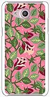 sslink LGV33 Qua phone PX キュアフォン ハードケース ca684-1 花柄 バラ ローズ 水彩画 スマホ ケース スマートフォン カバー カスタム ジャケット au