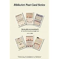 BiblioArt Post Card Series モーリス・ブテ・ド・モンヴェル 「むかしのシャンソンとロンド」 6枚セット(解説付き)