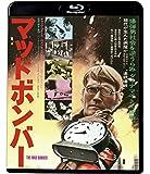 マッドボンバー[Blu-ray/ブルーレイ]