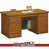 カリモク 書斎机・書斎デスク / 両袖デスク 幅1520mm