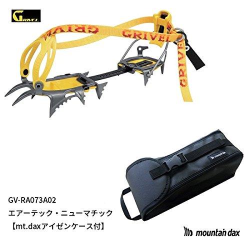 エアーテック・ニューマチックGV-RA073A02【mt.daxアイゼンケース付】