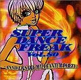 スーパー・ダンス・フリーク(80)