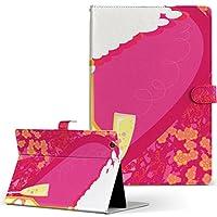igcase d-01J dtab Compact Huawei ファーウェイ タブレット 手帳型 タブレットケース タブレットカバー カバー レザー ケース 手帳タイプ フリップ ダイアリー 二つ折り 直接貼り付けタイプ 002916 ラブリー 花 イラスト ピンク