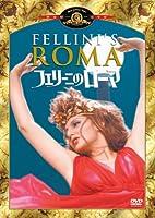 フェリーニのローマ [DVD]