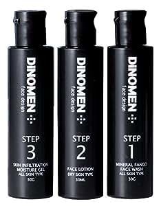 DiNOMEN トライアル&トラベルスキンケアセット ドライ (乾燥肌用) 約14日分 男性化粧品