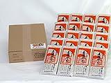 新潟県 ギフト人気 玉垣製麺所 妻有そば 大人気 へぎそば 200g×20袋 蕎麦 乾麺 そば