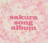 SAKURA SONG ALBUM ユーチューブ 音楽 試聴