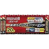 maxell アルカリ乾電池 「長持ちトリプルパワー&液漏れ防止設計」 ボルテージ 単4形 20本 シュリンクパック入 LR03(T) 20P