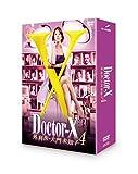 ドクターX ~外科医・大門未知子~ 4 DVD-BOX[DVD]