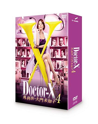 【早期購入特典あり】ドクターX ~外科医・大門未知子~ 4 DVD-BOX(「ベンケーシーの2017年卓上カレンダー(4月始まり)」付)