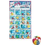 【台紙玩具】海のなかまたち(24付き) / お楽しみグッズ(紙風船)付きセット