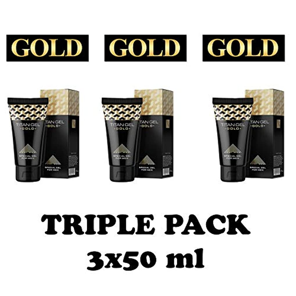 開拓者象ブリーフケースタイタンジェル ゴールド Titan gel Gold 50ml 3箱セット 日本語説明付き [並行輸入品]