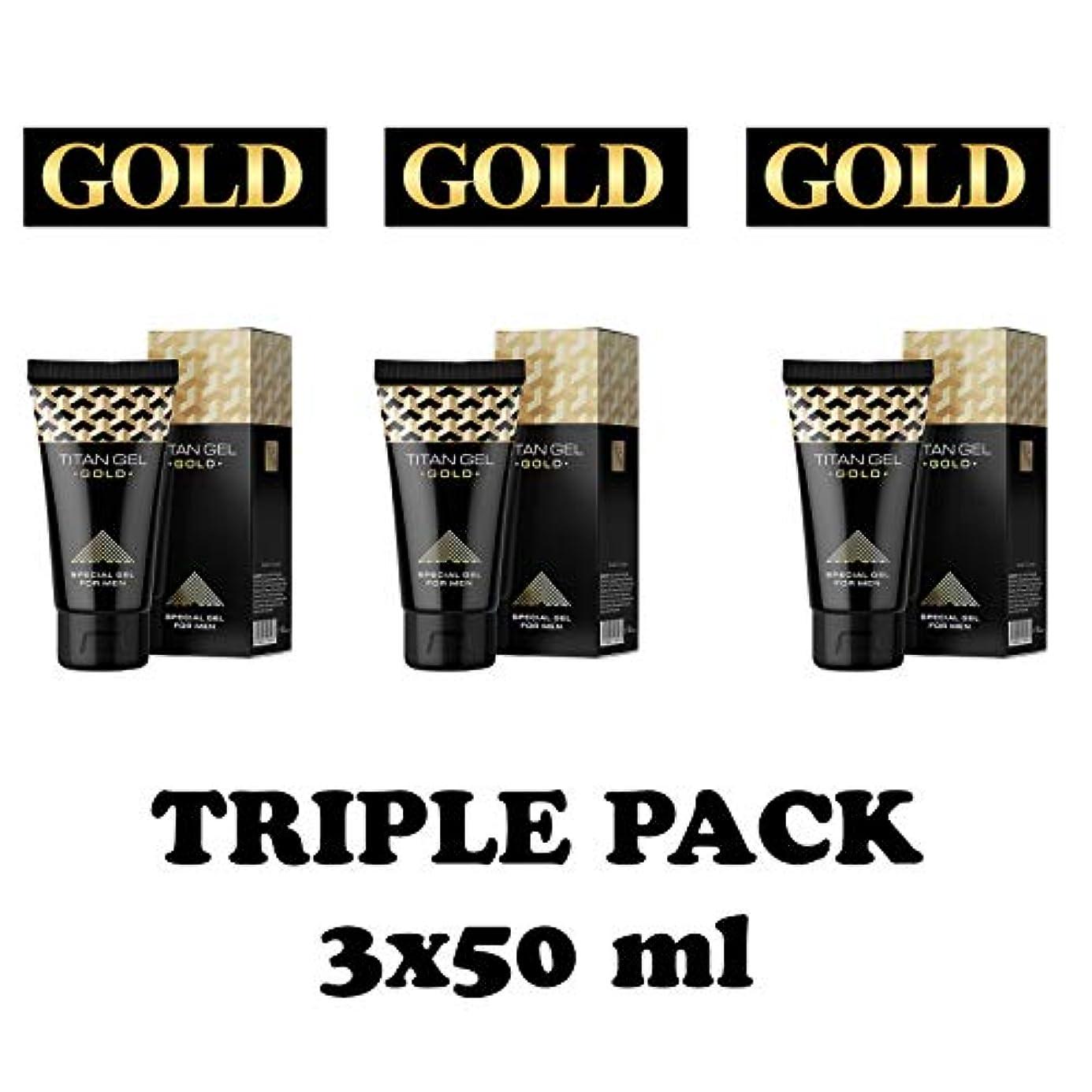 である闘争と遊ぶタイタンジェル ゴールド Titan gel Gold 50ml 3箱セット 日本語説明付き [並行輸入品]