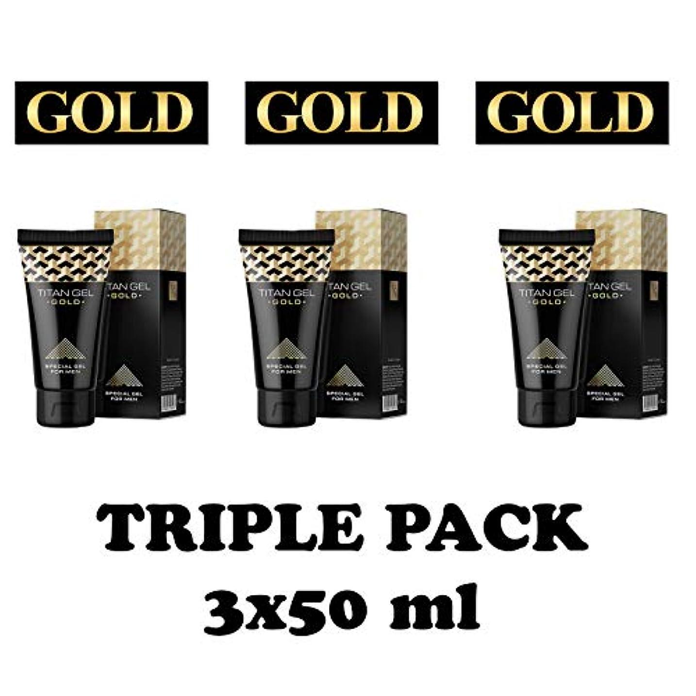 オフェンス文明化する湖タイタンジェル ゴールド Titan gel Gold 50ml 3箱セット 日本語説明付き [並行輸入品]