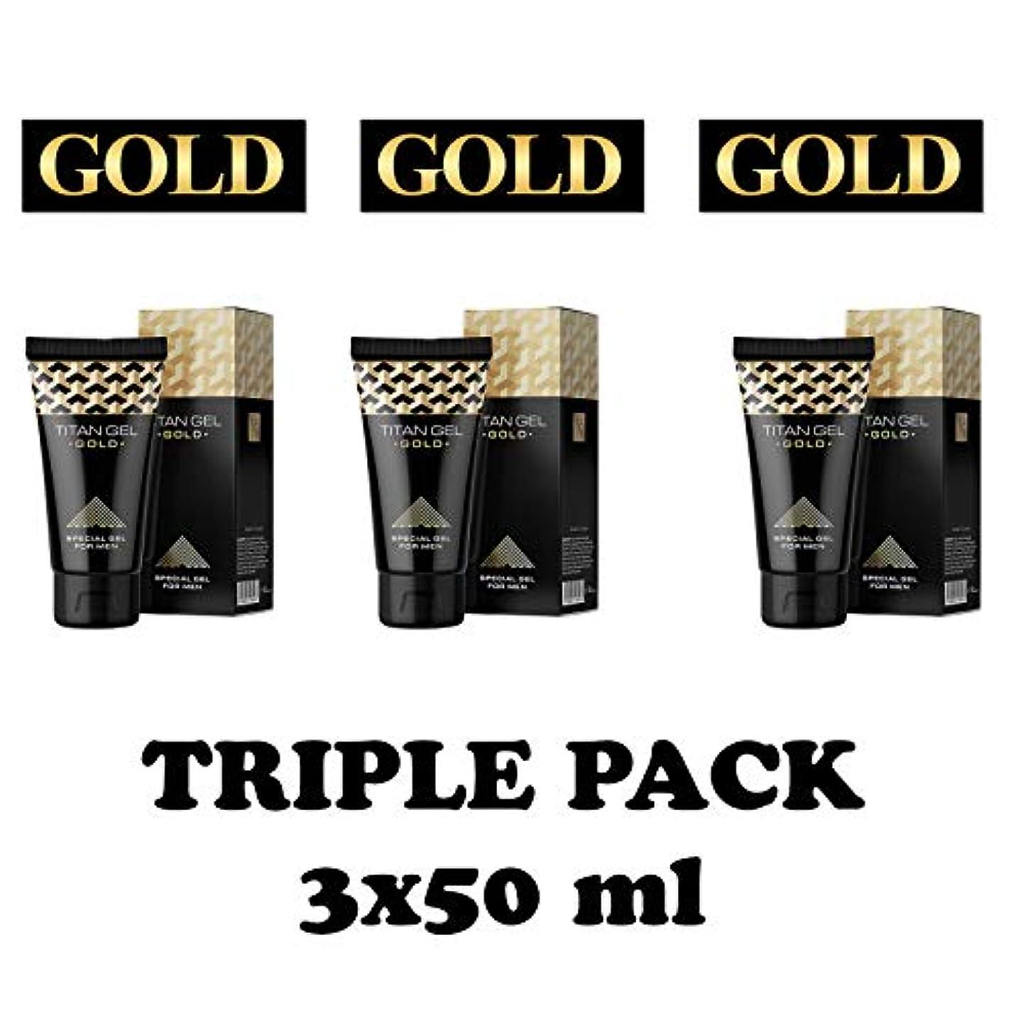 ショップお酒つばタイタンジェル ゴールド Titan gel Gold 50ml 3箱セット 日本語説明付き [並行輸入品]