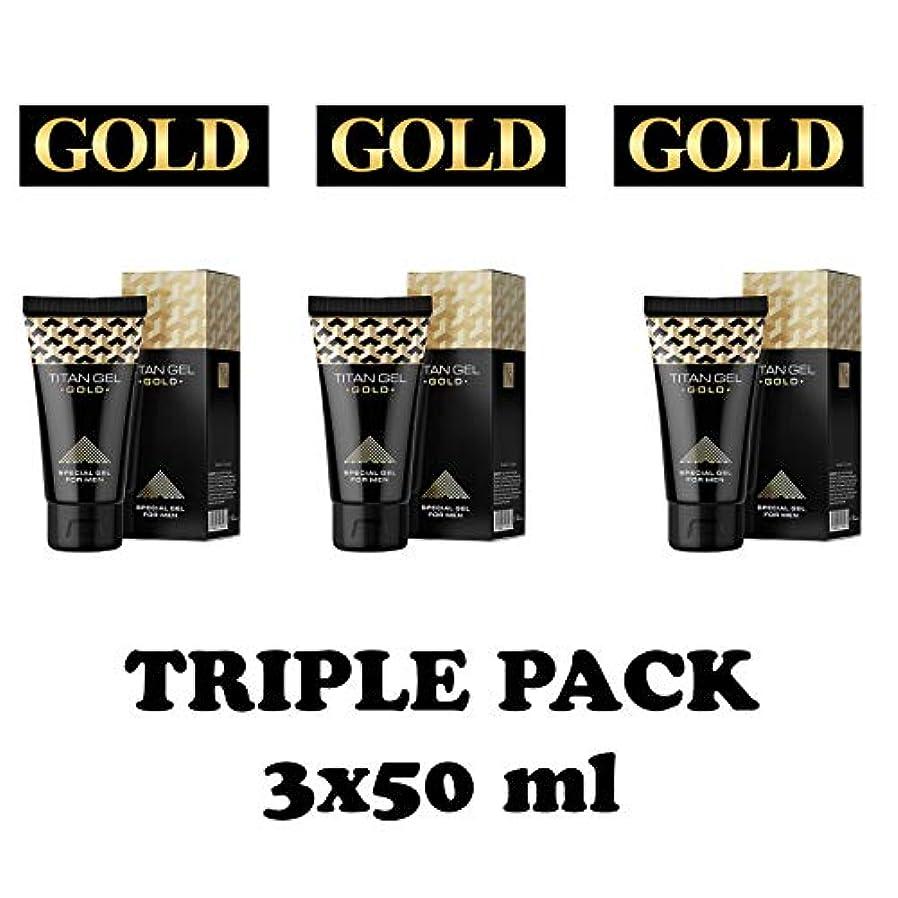暫定の超えて草タイタンジェル ゴールド Titan gel Gold 50ml 3箱セット 日本語説明付き [並行輸入品]