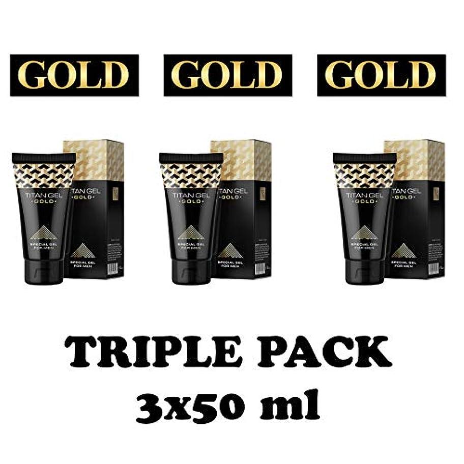 作成者前売好奇心盛タイタンジェル ゴールド Titan gel Gold 50ml 3箱セット 日本語説明付き [並行輸入品]