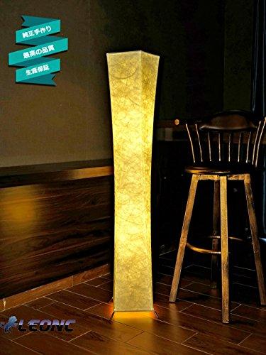 LEONC 創意柔光フロアランプ【高さ132cm,リネンのランプシェード】,シンプルなデザインの家居ごくジェーン主義現代形LED雰囲気灯&2個の電球 (Style-3 Slim細い腰の形)