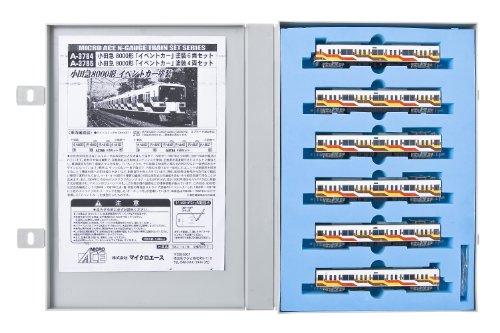 Nゲージ A3784 小田急8000形 「ギャラリー号」 6両セット