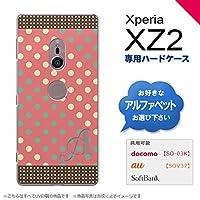 Xperia XZ2 SO-03K SOV37(エクスペリア XZ2) SO-03K SOV37 スマホケース カバー ハードケース ドット・水玉 赤×ミント イニシャル対応 D nk-xz2-1644ini-d