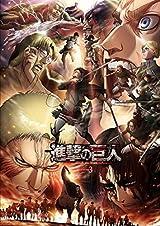「進撃の巨人 Season 3」第2期収録のBD第5~7巻予約開始