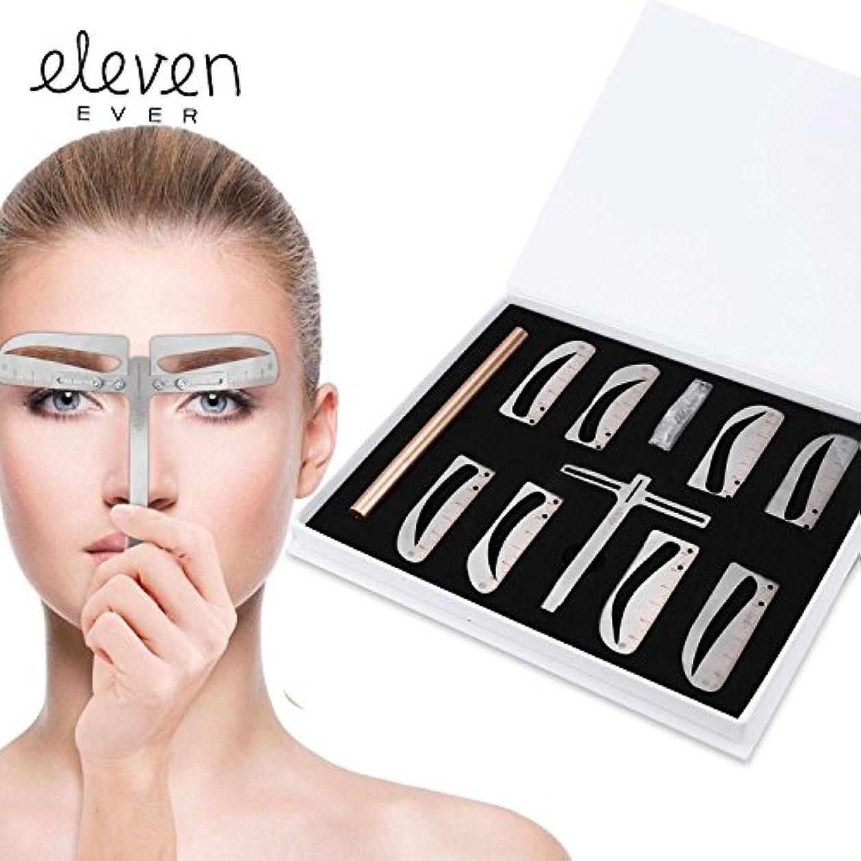 ELEVEN EVER アイブロールーラーキット - 4つのグループアイブローステンシルとアイブローペンシルパーマネントメイクツールを含みます …