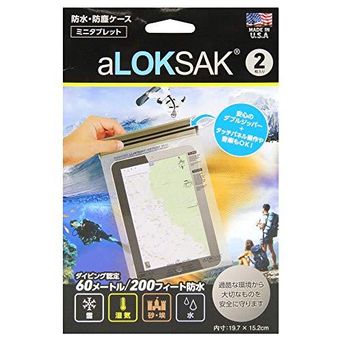 LOKSAK(ロックサック) 防水マルチケース ミニタブ ALOKD2-6X9-2