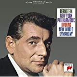 ドヴォルザーク:交響曲第9番「新世界より」(期間生産限定盤)