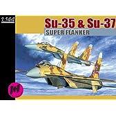 Su-35&Su-37 スーパーフランカー