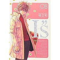 "I""s完全版 08 (ヤングジャンプコミックス)"