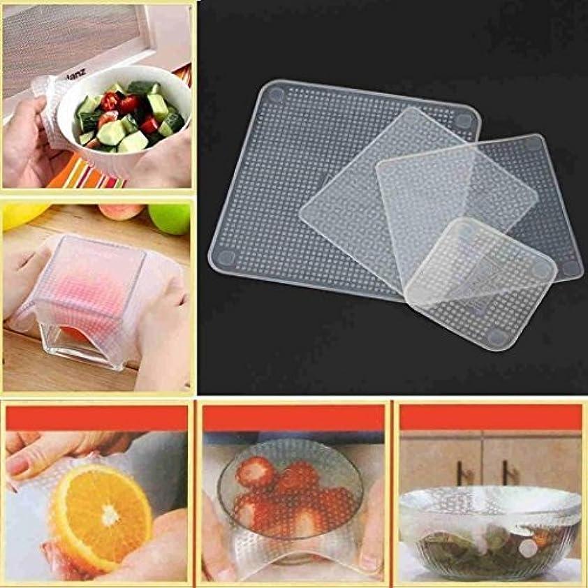 プラスチック減らすじゃない4再利用可能な食品の新鮮なツールシリコーンシールボウルキッチンラップカバーストレッチを保つこと