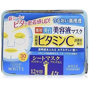 【Amazon.co.jp限定】 KOSE コーセー クリアターン エッセンスマスク VC (ビタミンC) 30回 フェイスマスク リーフレット付 ケース 24個入