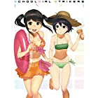 スクールガールストライカーズ Animation Channel vol.3(初回仕様版)Blu-ray