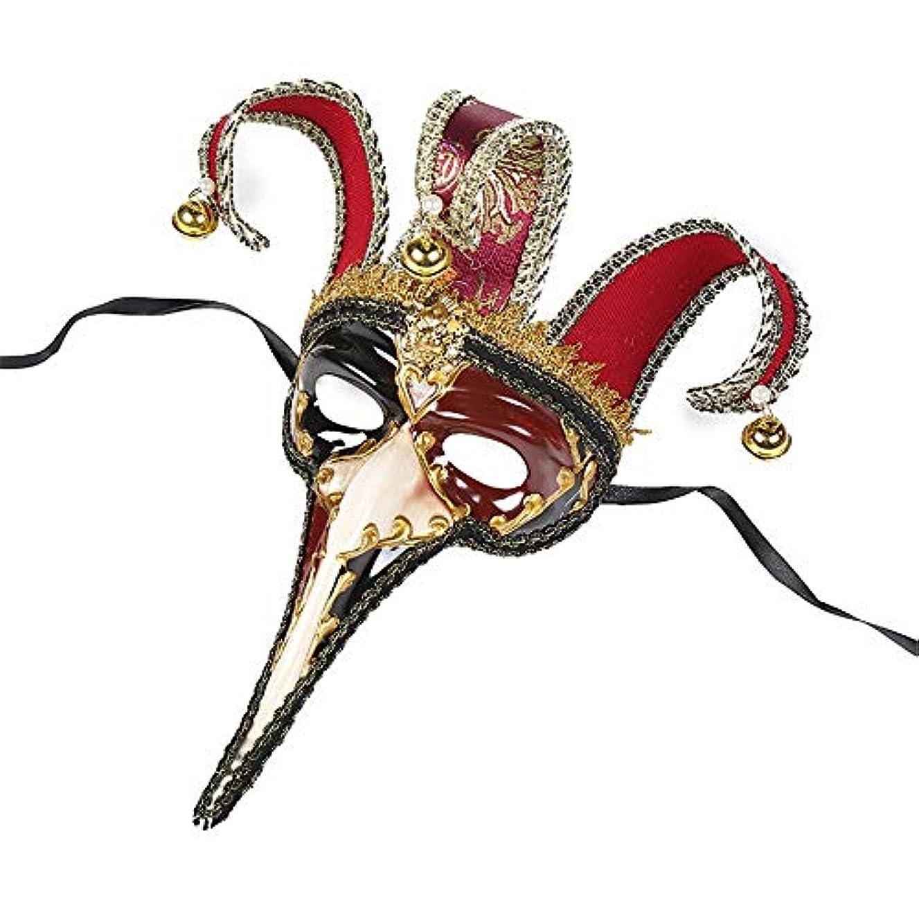 弓韓国マウンドダンスマスク ハーフフェイス鼻フラミンゴハロウィーン仮装雰囲気クリスマスフェスティバルロールプレイングプラスチックマスク パーティーボールマスク (色 : 赤, サイズ : 42x15cm)