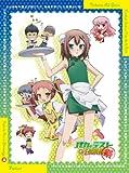OVA『バカとテストと召喚獣 〜祭〜』上巻 [Blu-ray]