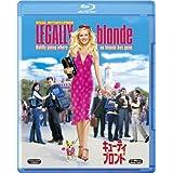 キューティ・ブロンド [Blu-ray]