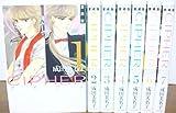 Cipher(サイファ) 愛蔵版 コミック 1-7巻セット (花とゆめコミックス)