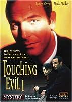 Touching Evil: Set 1 [DVD] [Import]