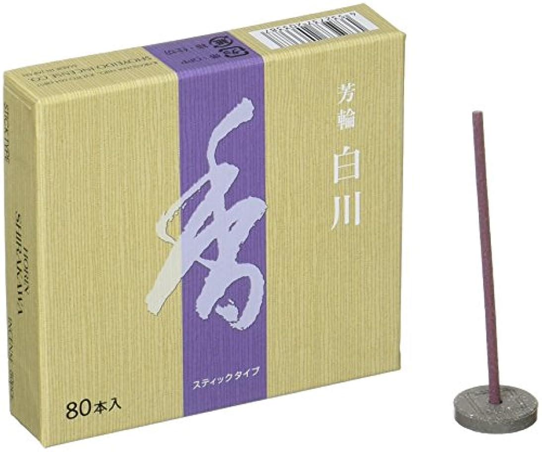 直立壮大カーフ芳輪シリーズ 白川スティック80本入 83×90×22