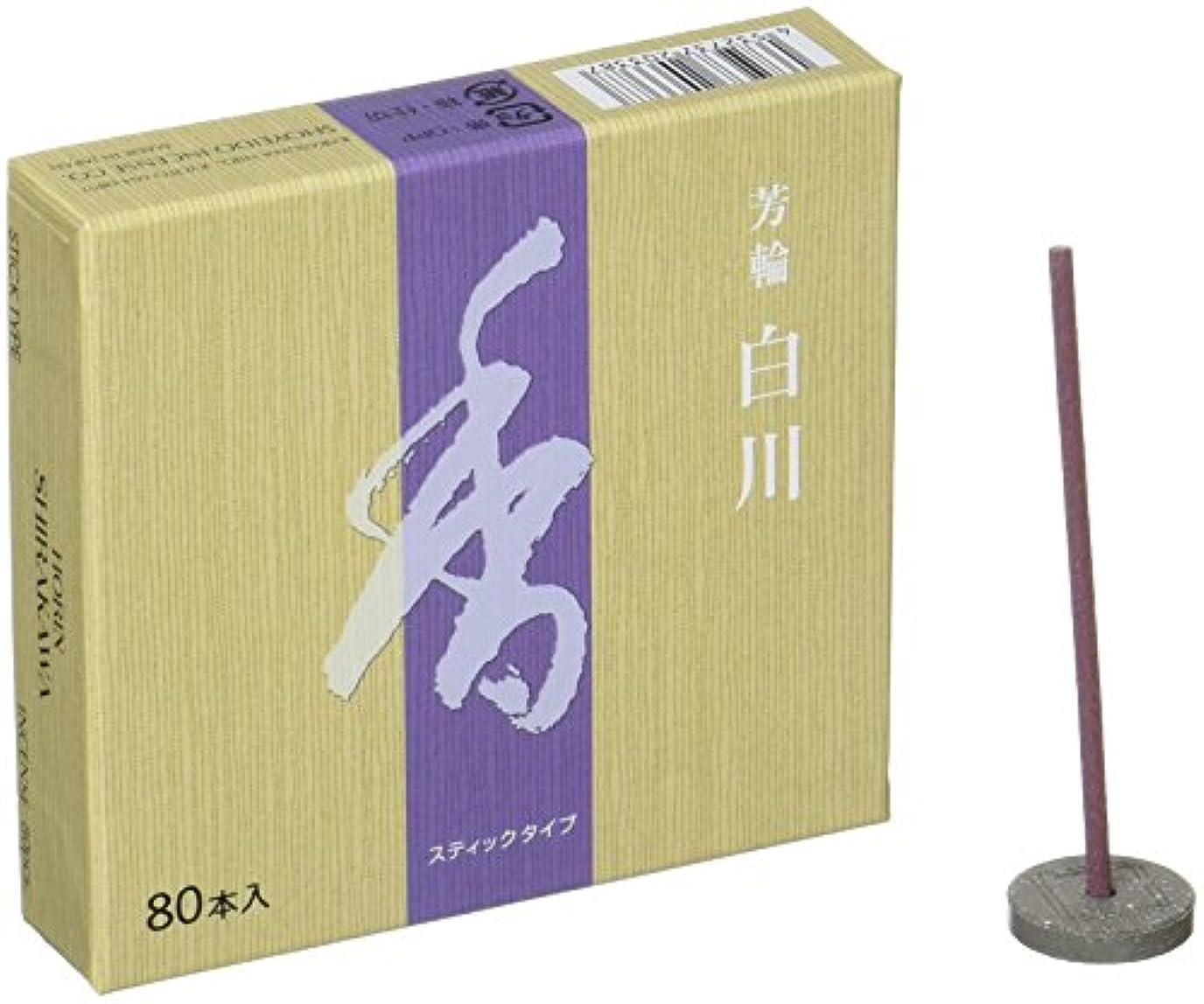 シットコム終点集団的芳輪シリーズ 白川スティック80本入 83×90×22