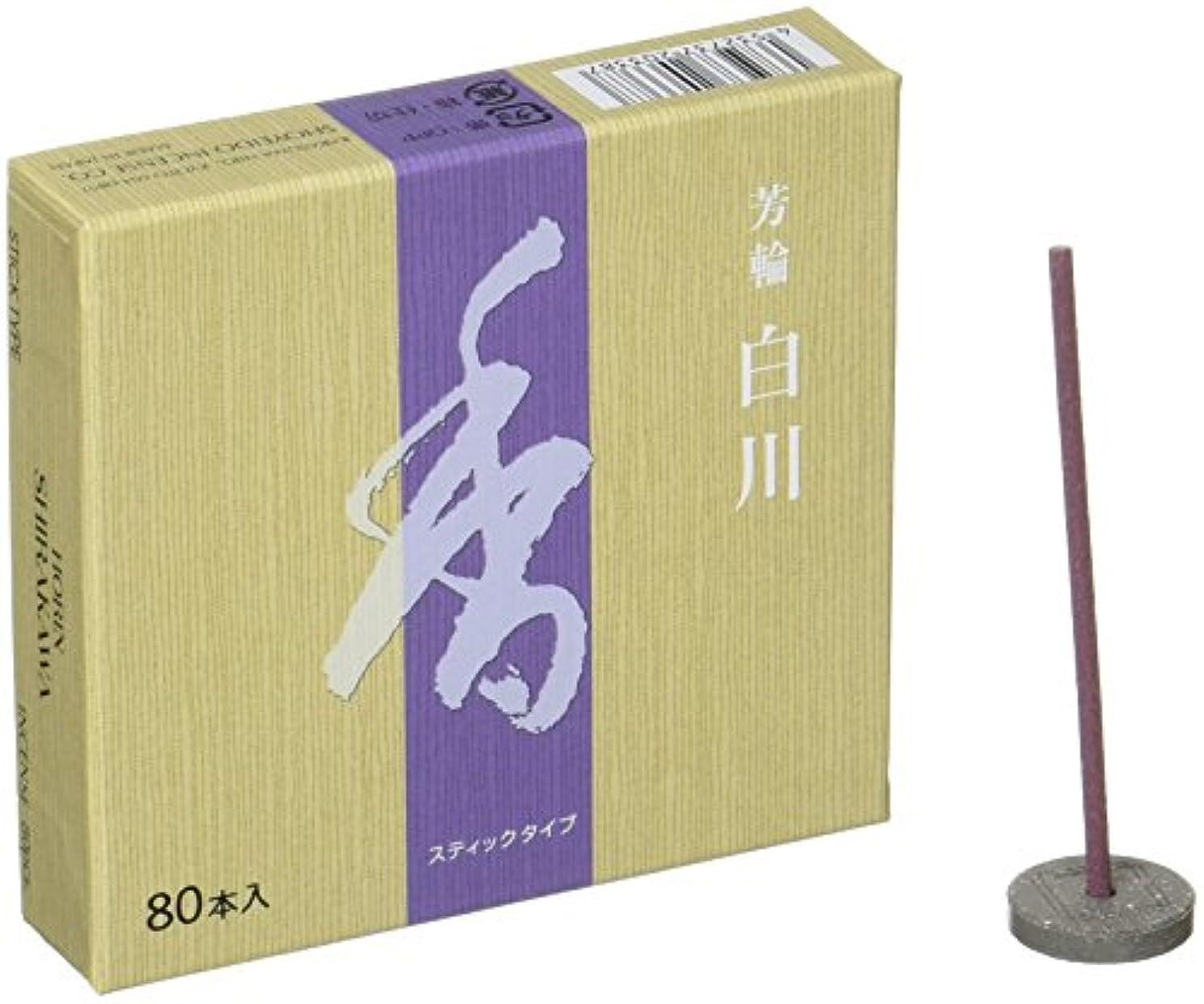 芳輪シリーズ 白川スティック80本入 83×90×22