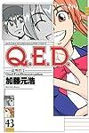 Q.E.D.証明終了(43) (講談社コミックス月刊マガジン)