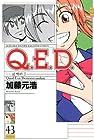 Q.E.D.証明終了 第43巻