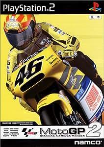 MotoGP2