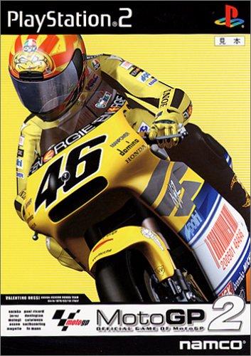 MotoGP2 / ナムコ