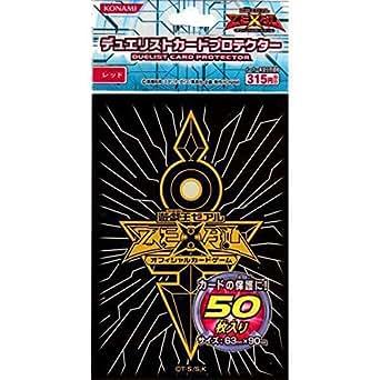 遊戯王ゼアルオフィシャルカードゲーム デュエリストカードプロテクター 皇の鍵 ブラック