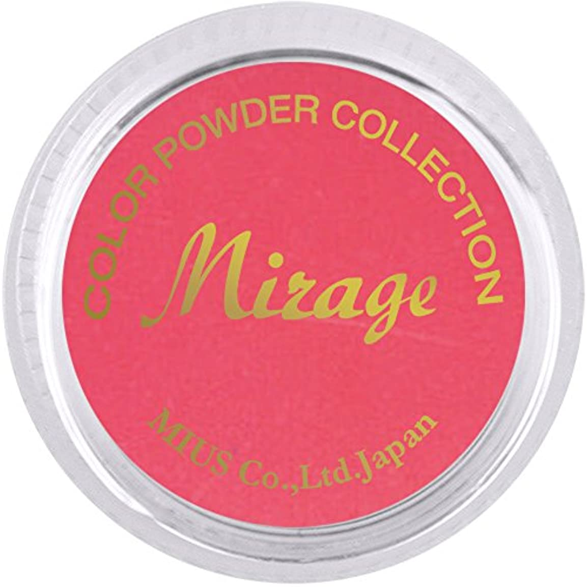 ばか雄大な瞑想的ミラージュ カラーパウダー N/WBS-5  7g  アクリルパウダー マットで定番のスタンダードカラー