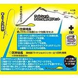ハヤブサ(Hayabusa) かんたん投げ釣りセット 立つ天秤 2本 HA310  5-7 画像